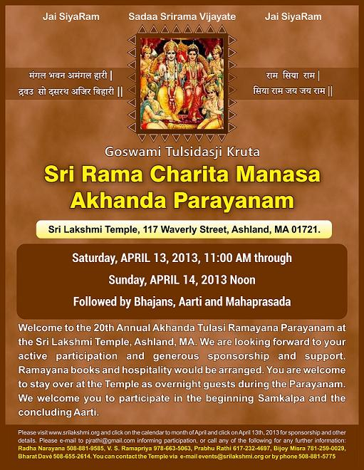 SriRamacharitamanasa And Its Recitation In Boston