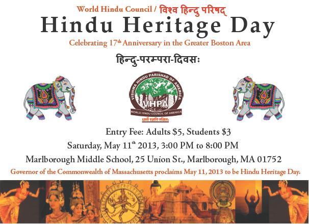 Hindu Heritage Day 2013