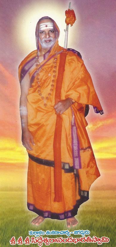 Pravachan In English  By  His Holiness Sri Sri Sri Siddheswarananda Bharati Swamiji