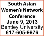 UIA To Host South Asian Women's Network Conference