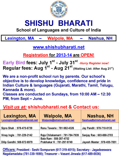 Shishubharati: Registrations Open For 2013-14