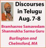 Bramhasree Samavedam Shanmukha Sarma Guru: Discourse In Telugu