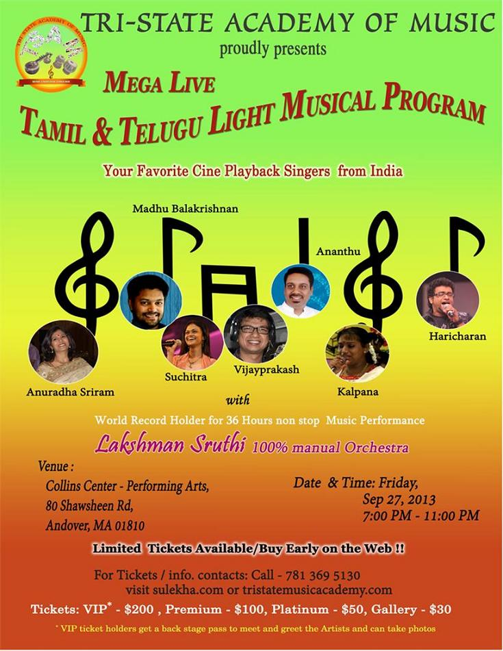 Mega Live Tamil And Telugu Musical Concert With Anuradha Sriram And Haricharan