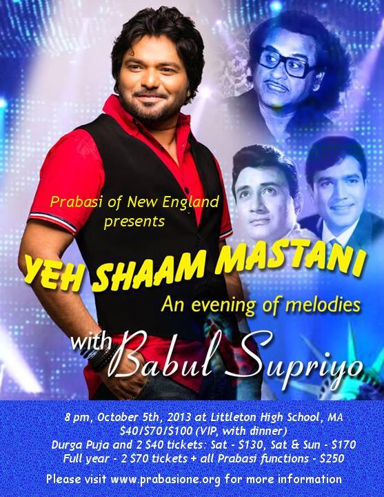 Prabasi Hosts Babul Supriyo's Concert