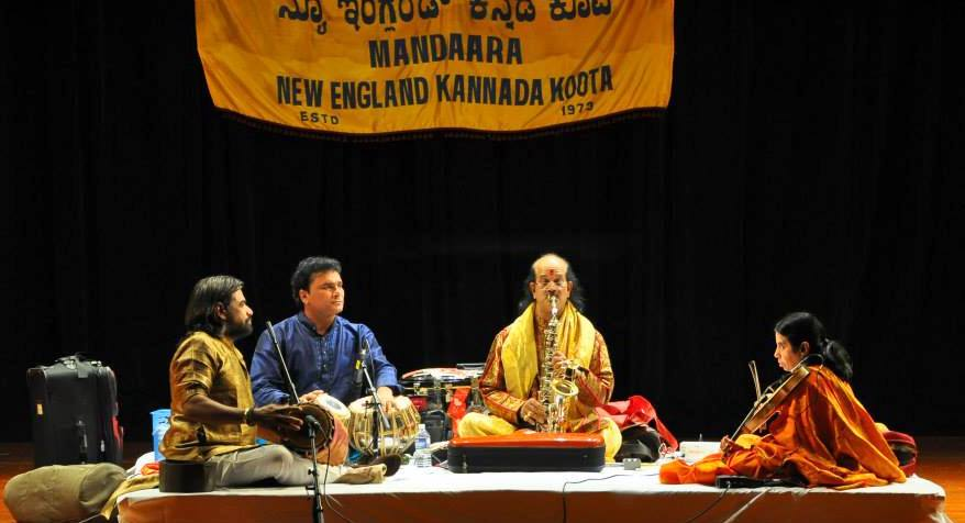 An Evening Of Enchanting Music At NEKK's Ganeshotsava