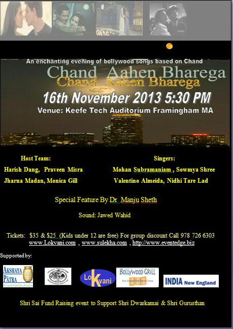 Chand Aahen Bharega: An Evening To Remember For Timeless Music