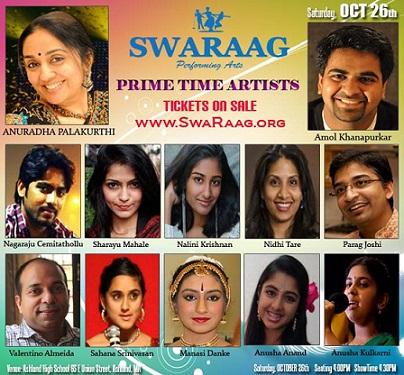 Swaraag 2013 Extravaganza