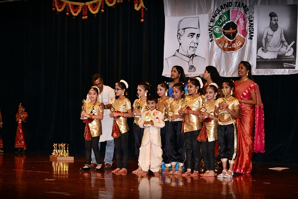 NETS Celebrates Children's Day