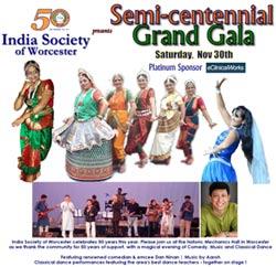 ISW Semi-centennial Grand Gala