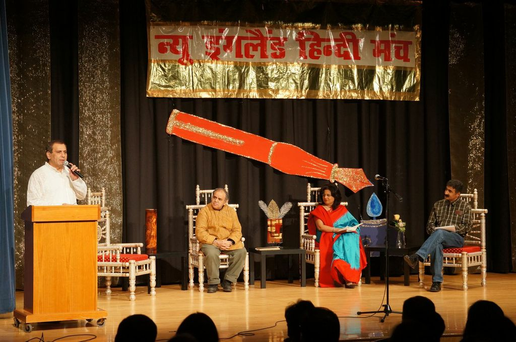 Hindi Manch Sahitya Sammelan – A Literary Journey