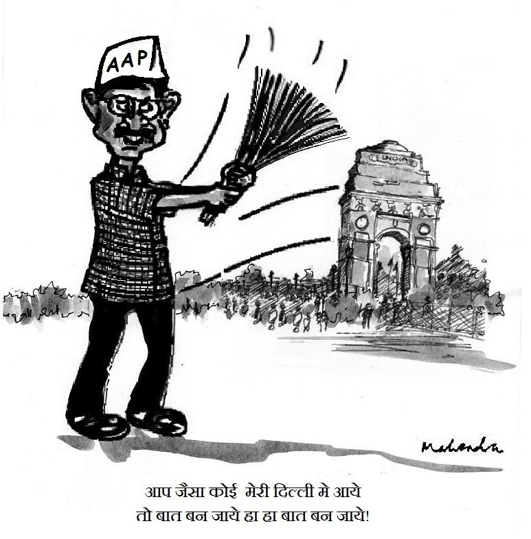 Cartoon - AAP