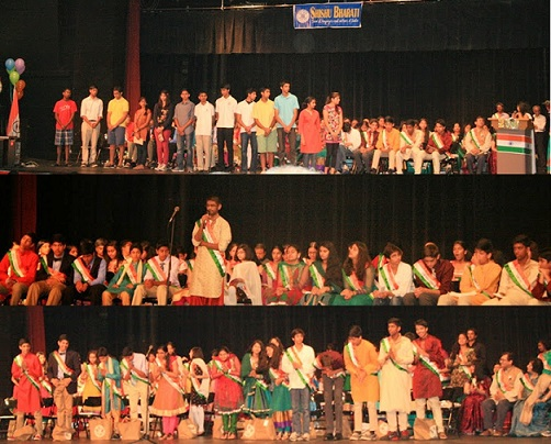 Shishu Bharati 26th Annual Graduation Ceremony