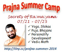 2014 Prajna Summer Camp