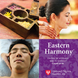 Harvard Pilgrim Offers Eastern Harmony