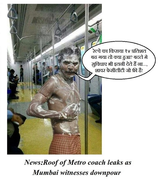 Cartoon: Metro Shower