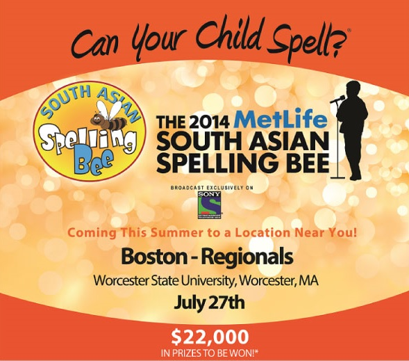 The 2014 Boston MetLife South Asian Spelling Bee