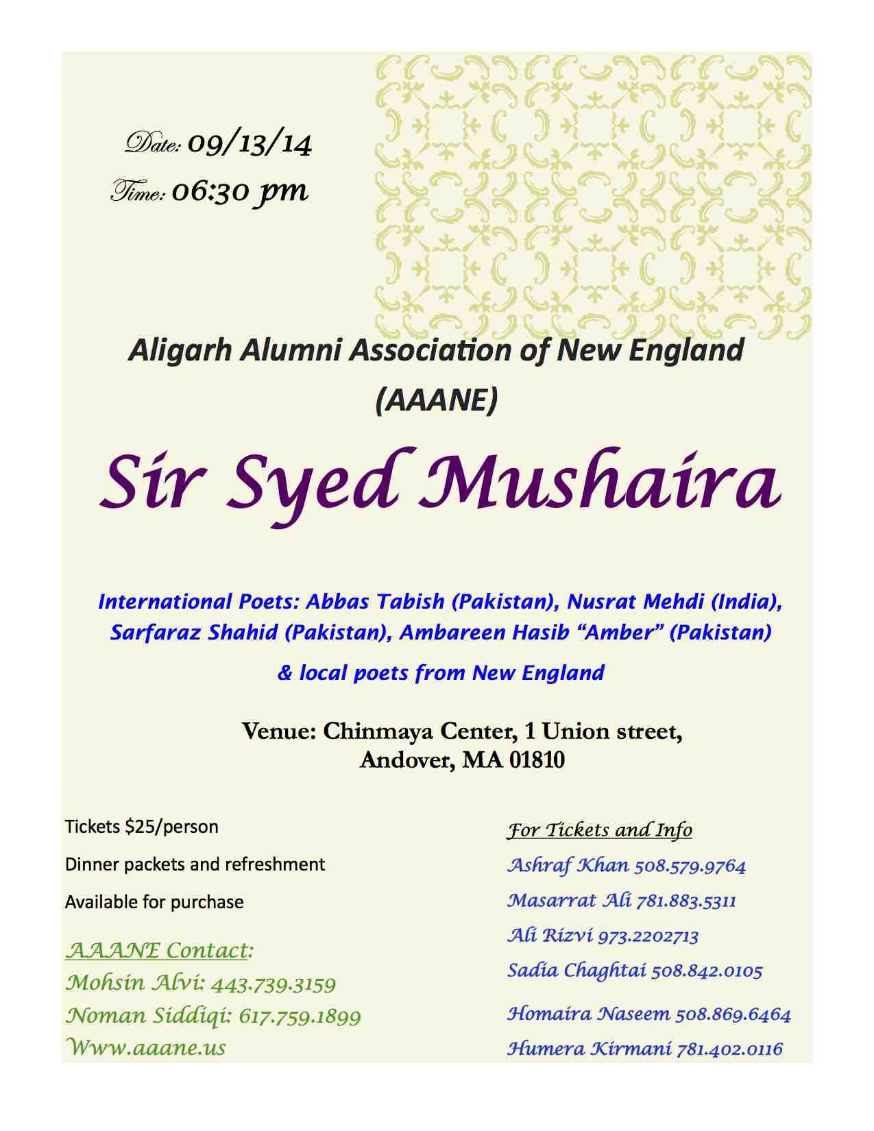 AAANE Annual Mushaira