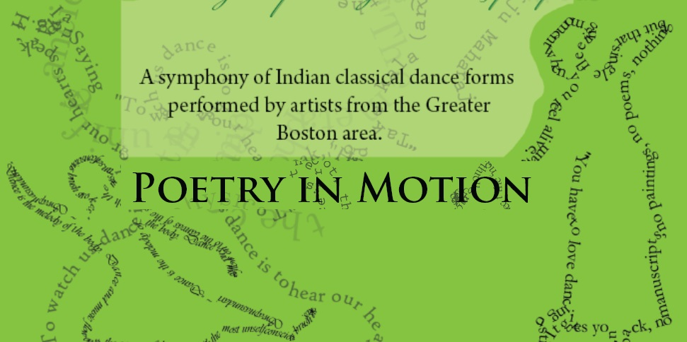 Poetry In Motion, A Grand Gala Dance Program To Benefit MITHAS