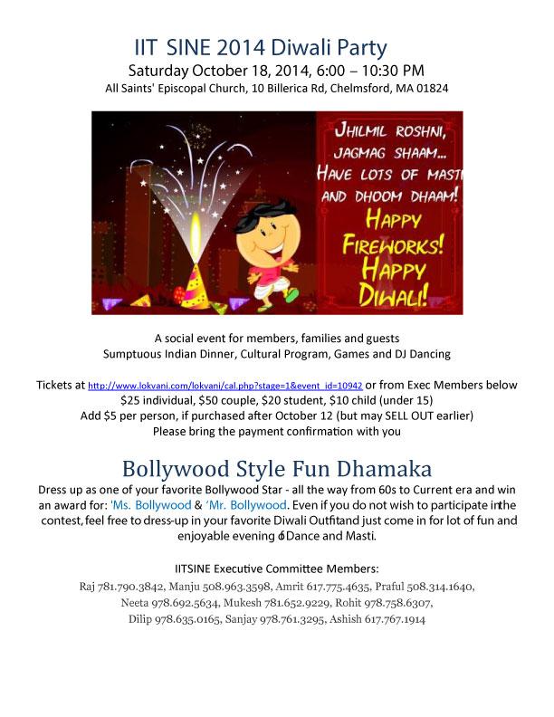 IITSINE 2014 Diwali Party