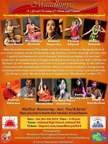 Maadhurya – A Grand Of Evening Of Music And Dance