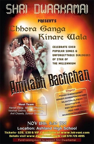 Chhora Ganga Kinare Wala