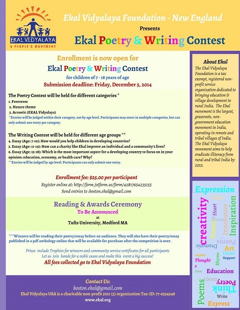 Ekal Invites Entries For Writing And Poetry Contest
