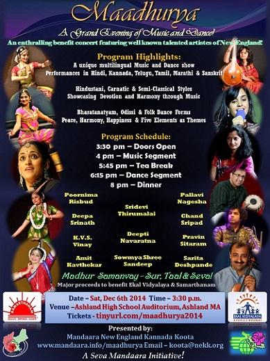 Maadhurya – A Grand Of Evening Of Music And Dance