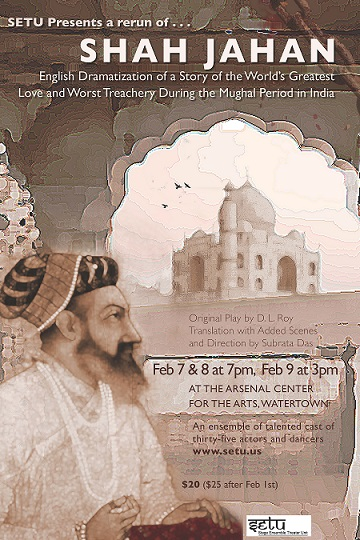 Shah Jahan Returns To Boston