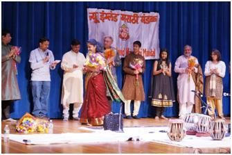 NEMM Celebrates Makar Sankranti