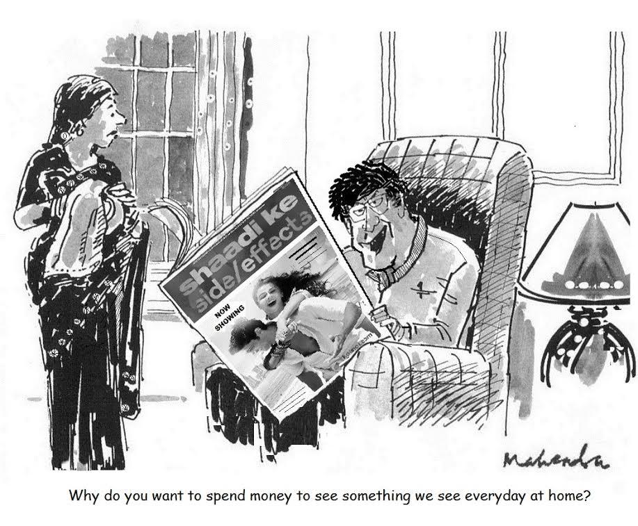 Cartoon: Saadi Ke Side Effects