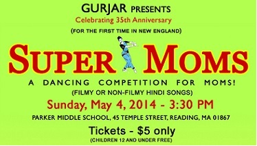 Super Moms: A Dance Competition For Moms Of All Ages