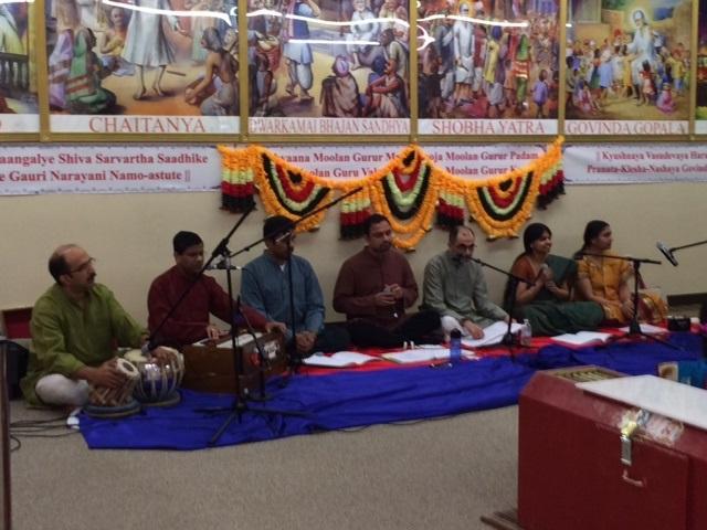 Annual Bhajan Utsav At Shri Dwarkamai Vidhyapeeth