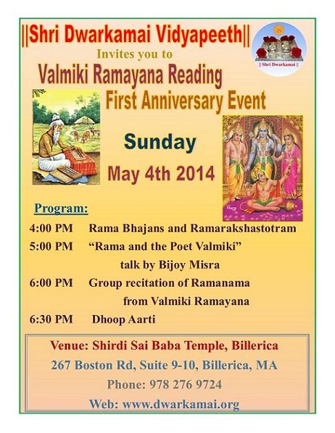 Valmiki Ramayana At Dwarkamai Vidyapeeth