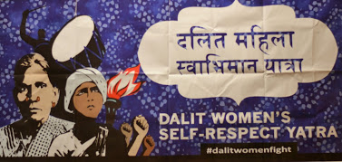 Activists Asha Kowtal & Thenmozhi Soundararajan Present Dalit Self­ Respect March Reportback
