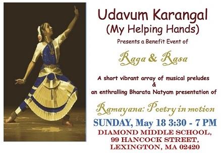 Ramayana Preview - Udavam Karangal