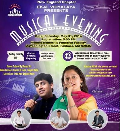 Fabulous Ekal Musical Evening Planned For May 31