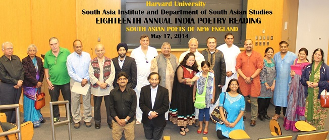 South Asia Sings At SAI