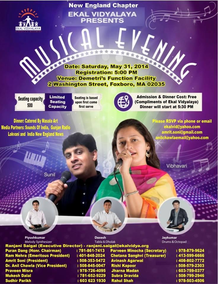 Ekal Vidyalaya Charity Concert
