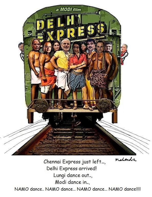 Cartoon: Delhi Express