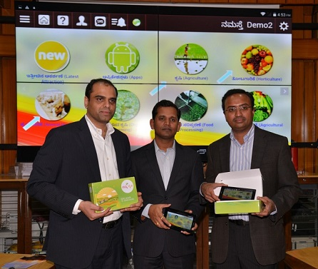 Pramit Maakoday And Srikanta Bhaskara Help Launch E-Kisaan Program