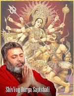Shivalaya Temple Hosts Durga Saptashati Beej Mantra Sadhna Shivir