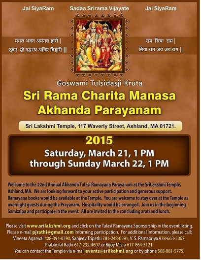 S'rī'Rāmacaritamānasa Reading Event At SriLakshmi Temple