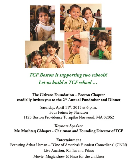 The Citizens Foundation: 2nd Annual Fundraiser