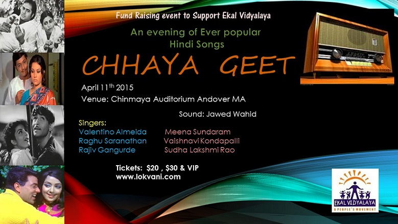 Chhaya Geet: An Evening Of Popular Hindi Songs
