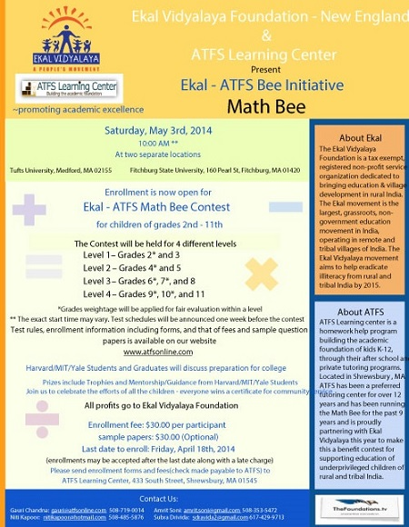 Ekal - ATFS Announce Math Bee