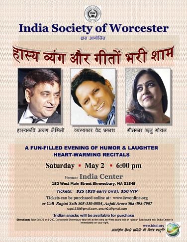 ISW Hosts Hasya Kavi Sammelan