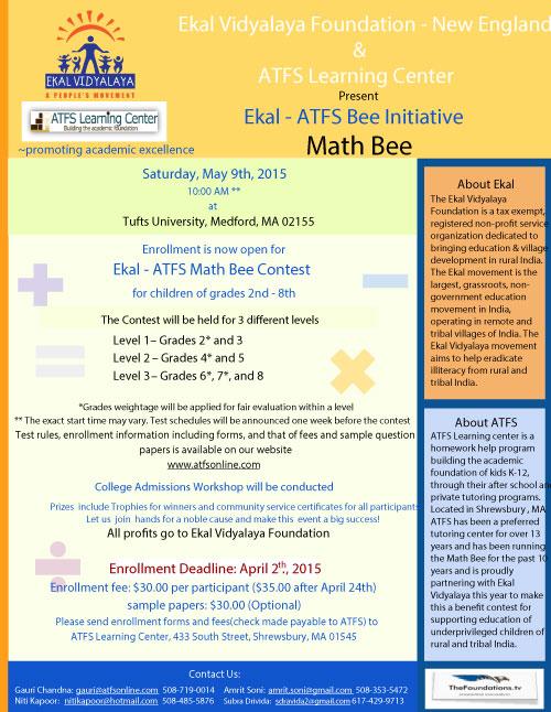 Ekal - ATFS Math Bee Contest