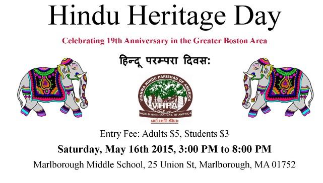 Hindu Heritage Day 2015