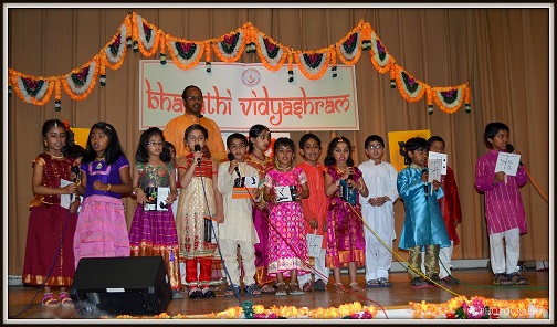 Bharathi Vidyashram Celebrates Fourth Annual Day