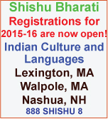 Shishu Bharati Early Bird Registration